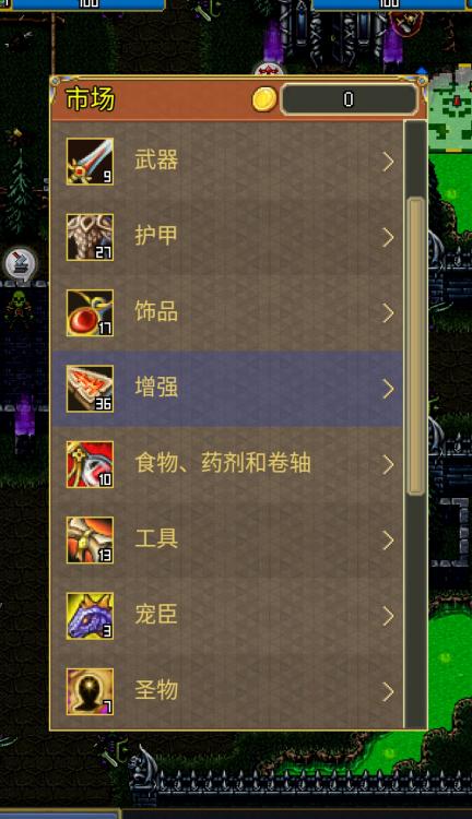 Screenshot_20200713-142000-083.jpg