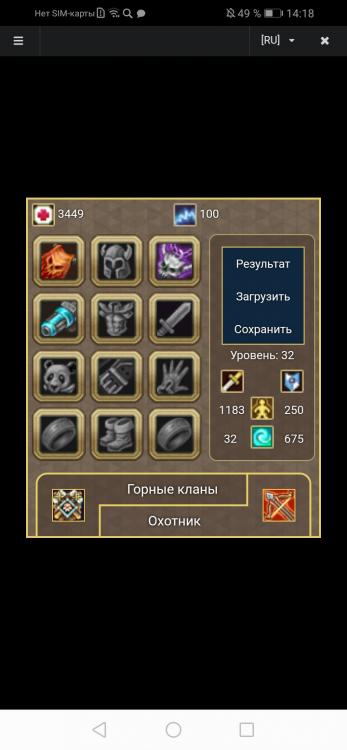 Screenshot_20200725_141802_com.android.chrome.jpg