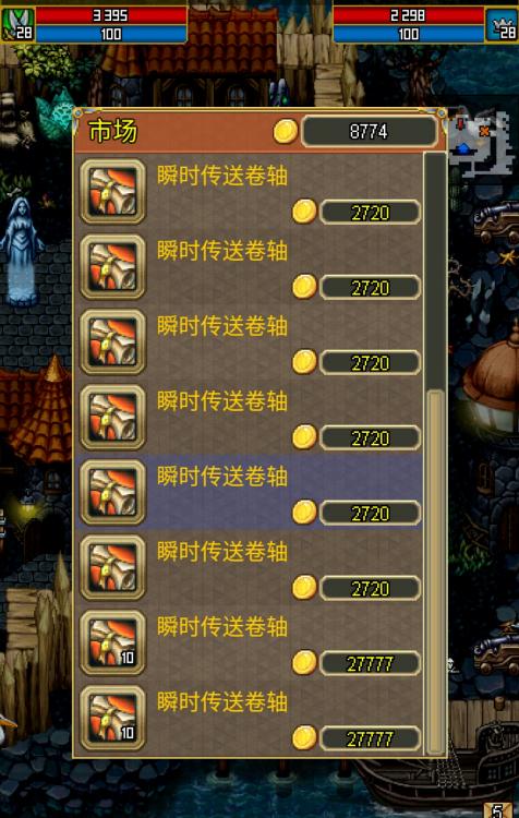 Screenshot_20200728-210504-936.thumb.jpg.c9e3f4df818f9c6d60f635a2de68639e.jpg