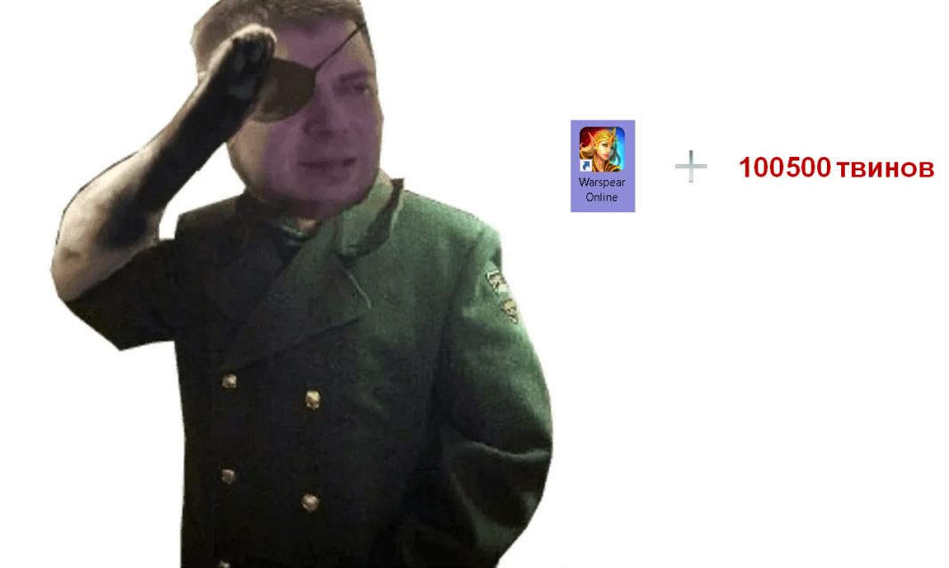 ф.png