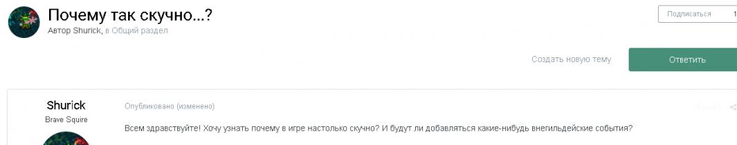 Записатишгнек.PNG