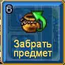 Записатингав.PNG