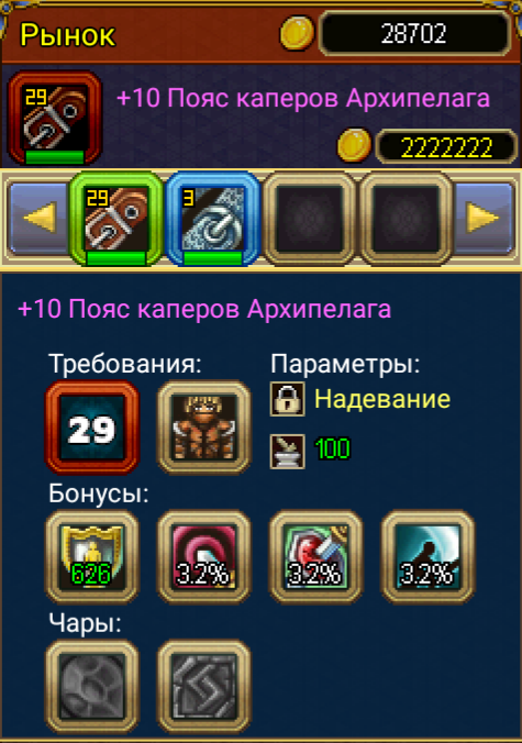 Screenshot_20200831-091458~01~01.png