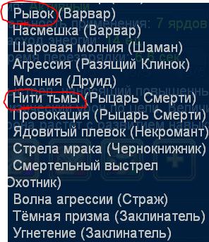 Записати234ар.PNG