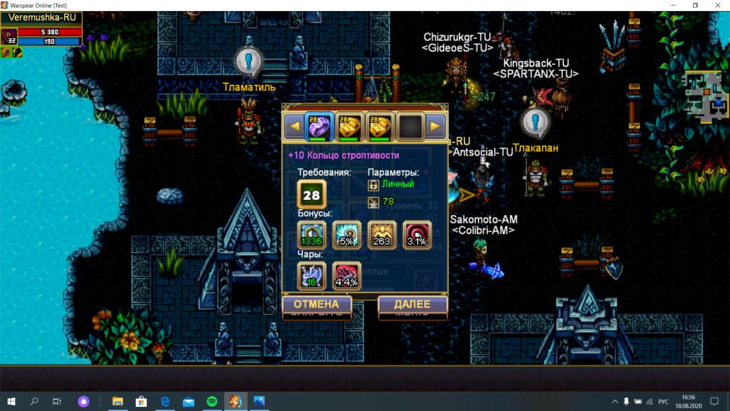 Снимок экрана (15).png