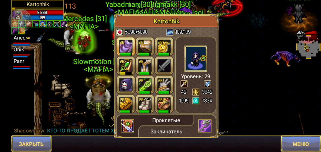Screenshot_20200818-192911_Warspear Online.jpg