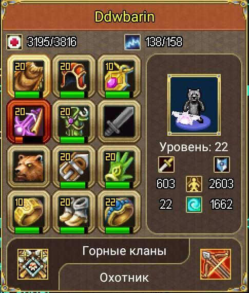 IMG_20200824_154041.jpg