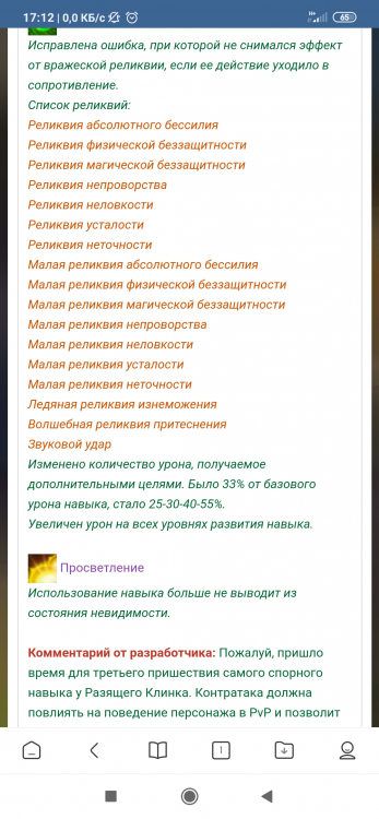 Screenshot_2020-08-17-17-12-14-510_com.mi.globalbrowser.jpg