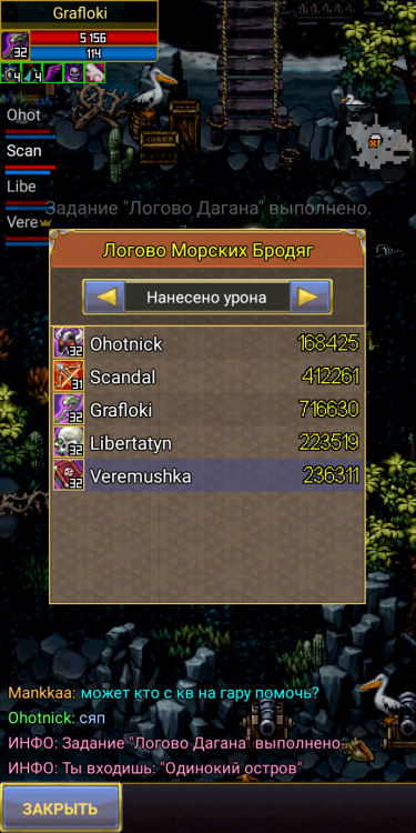 Screenshot_2020-08-23-02-01-14-651_com.aigrind.warspear.jpg