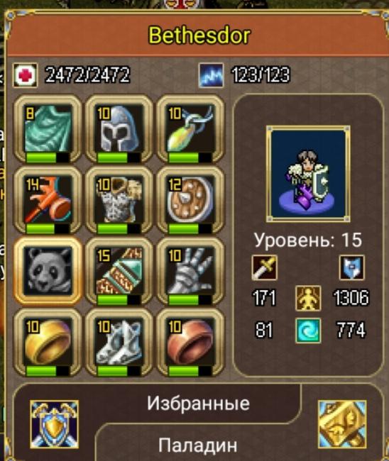 Screenshot_20200814_222557.jpg