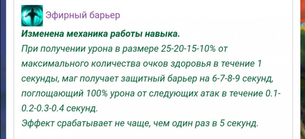Screenshot_20200817_172151.jpg