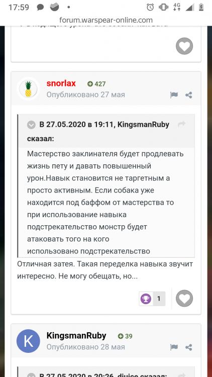 Screenshot_20200819-175912.png