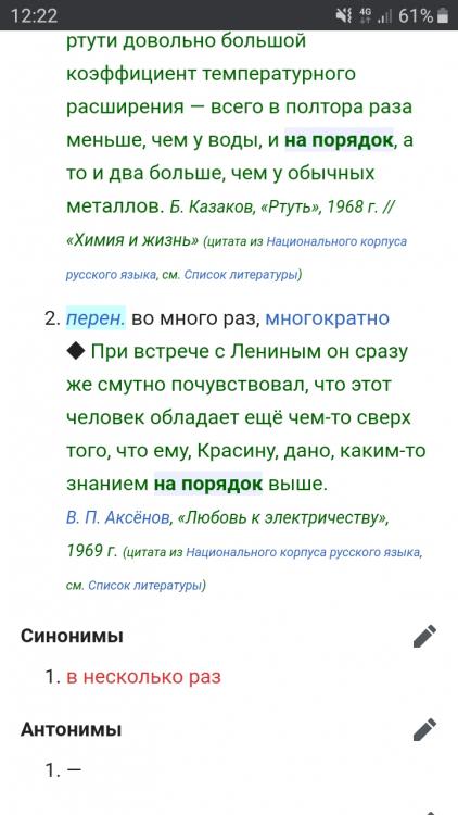 Screenshot_20200820-122219_Chrome.jpg