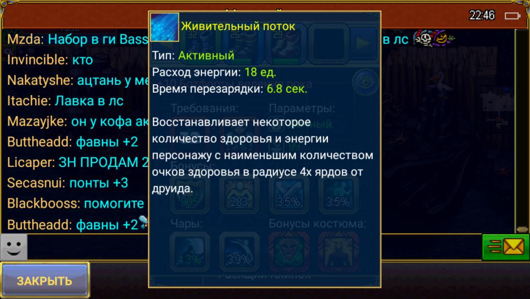 Screenshot_20200820-224654.png