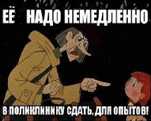 00000Безымянный.png