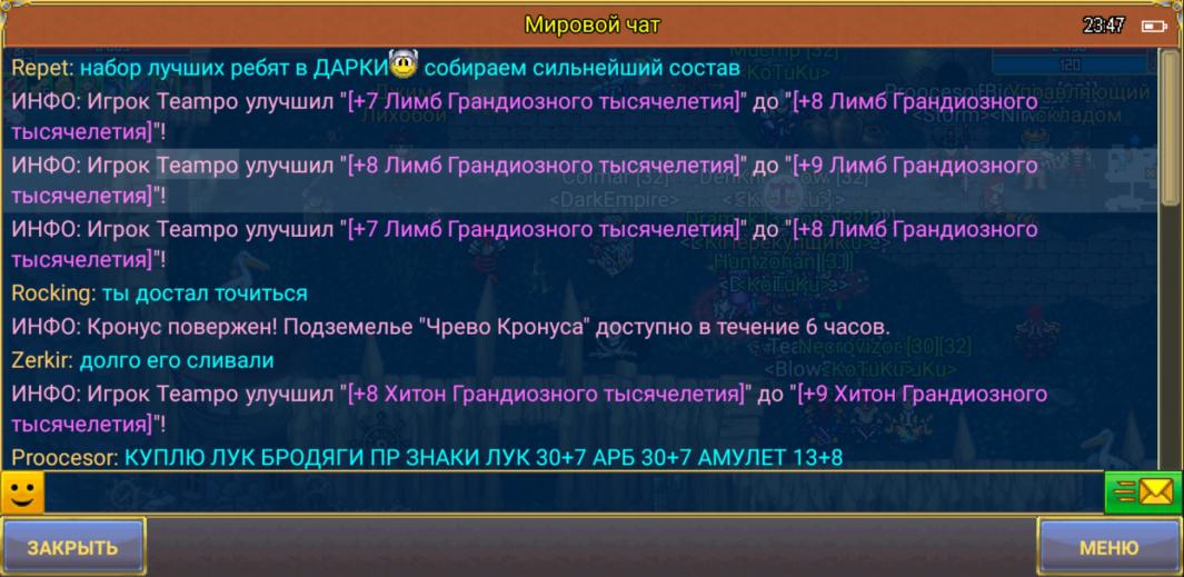 Warspear Online_2020-09-14-23-47-54.jpg
