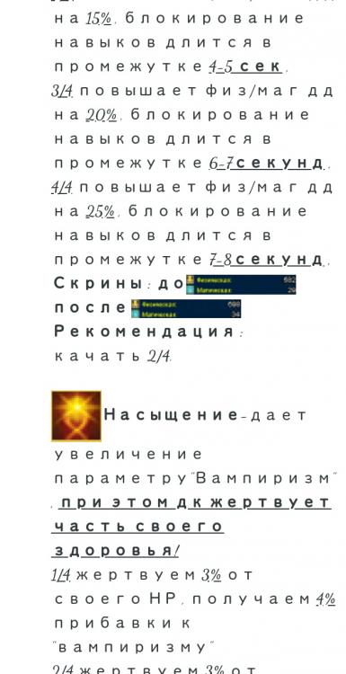 IMG_20200911_161937.jpg