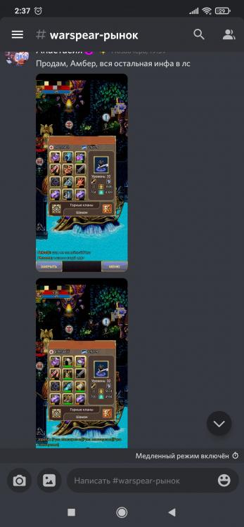 Screenshot_2020-09-04-02-37-29-040_com.discord.jpg