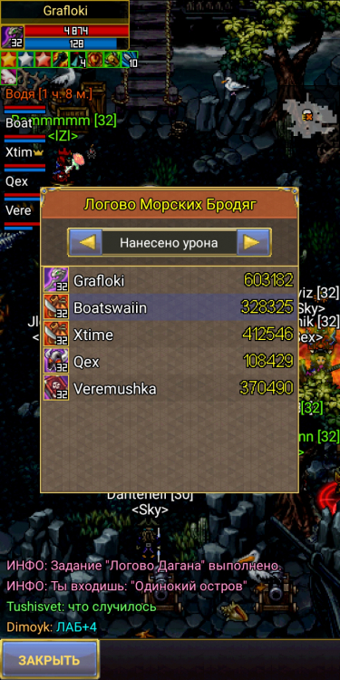 Screenshot_2020-09-15-21-06-49-417_com.aigrind.warspear.jpg