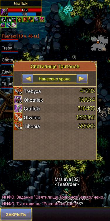 Screenshot_2020-09-26-20-31-17-630_com.aigrind.warspear.jpg