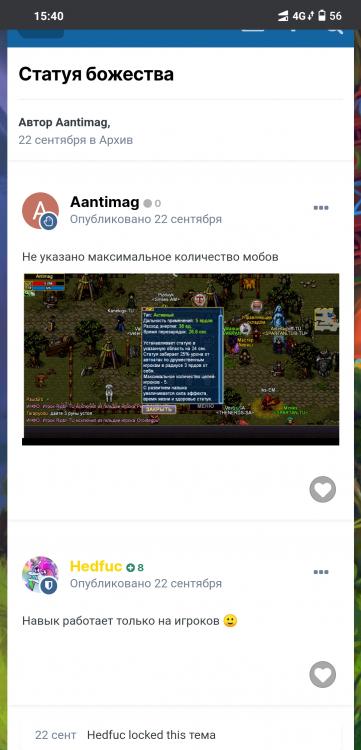 Screenshot_2020-09-30-15-40-36-420_com.android.chrome.jpg