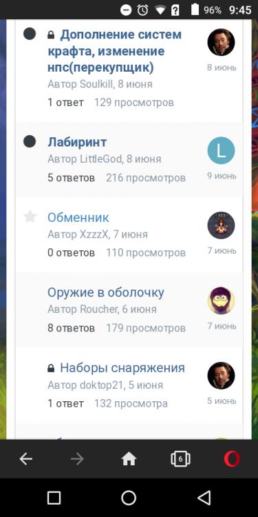 Screenshot_20200905-094538.png