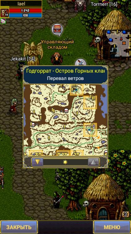 Screenshot_20200907-091201.jpg