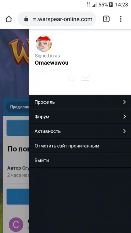 Screenshot_20200914-142852.png