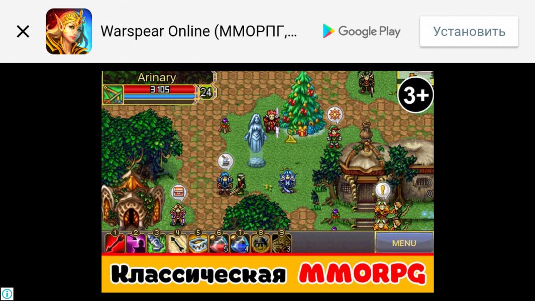 Screenshot_20200923-212547.png