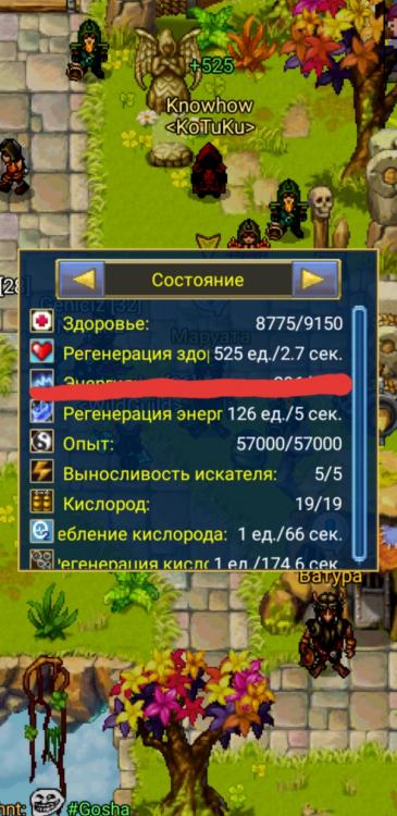 20201011_200248.jpg