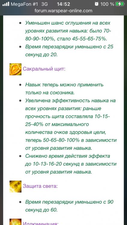 3B6E0AD1-7A0B-4C7C-A2C8-207FA71B1DBA.png