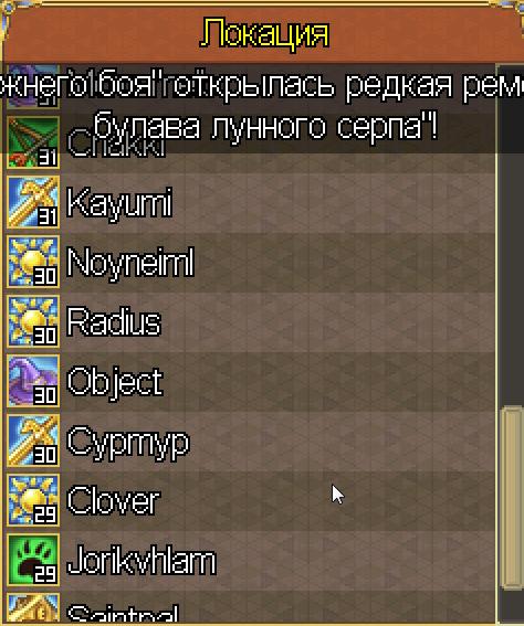 лока3.png