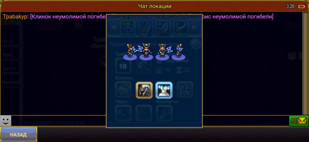 Screenshot_2020-10-30-03-20-14-160_com.aigrind.warspear.jpg
