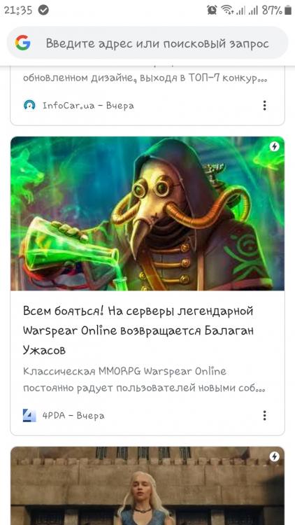 Screenshot_20201031-213502_Chrome.jpg