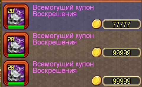 196.PNG.47343b049036c34b158c1c896a325386.PNG