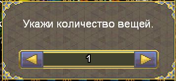 2061126358_3.PNG.a2f8e6682c91e86821aced45cda84fdb.PNG