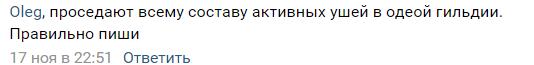 вины.png
