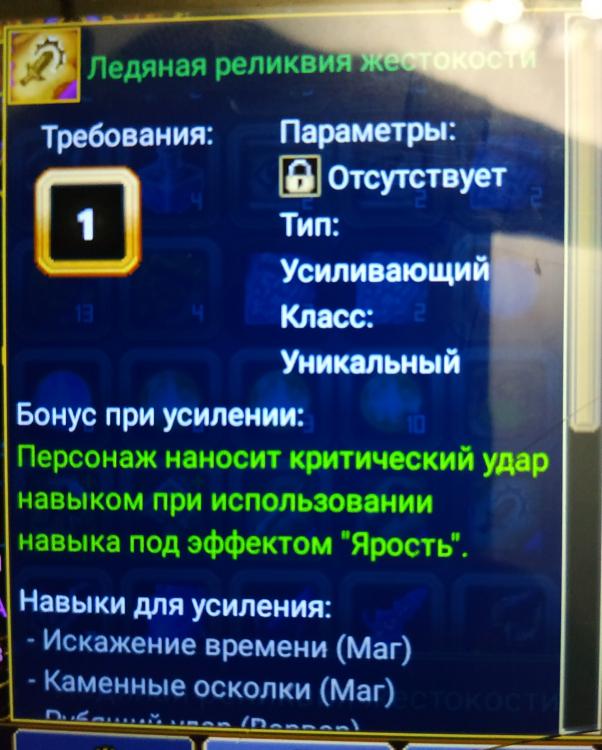 IMG_20201107_211236.jpg