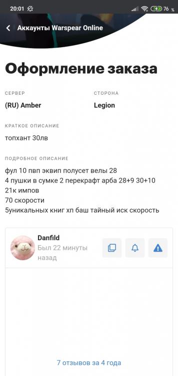 Screenshot_2020-11-26-20-01-37-650_com.android.chrome.jpg