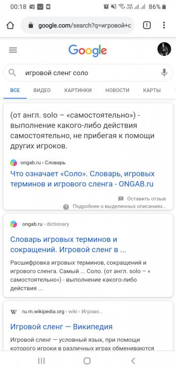 Screenshot_20201103-001854_Chrome.jpg