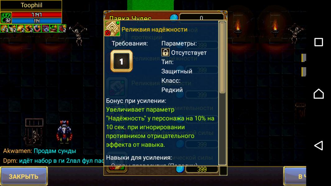Screenshot_20201122-141544.png