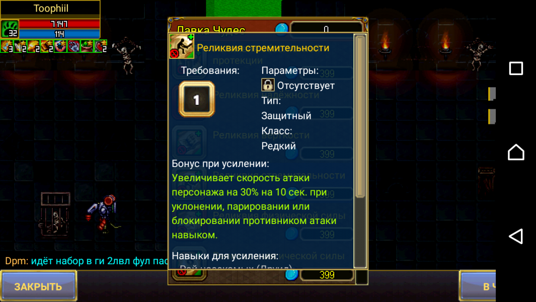 Screenshot_20201122-141551.png