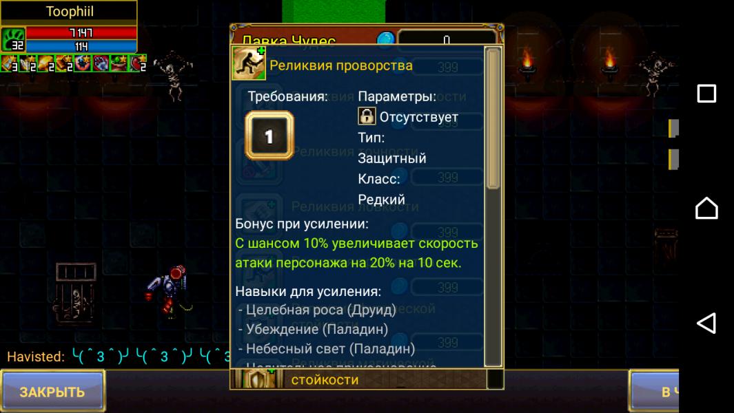 Screenshot_20201122-141558.png