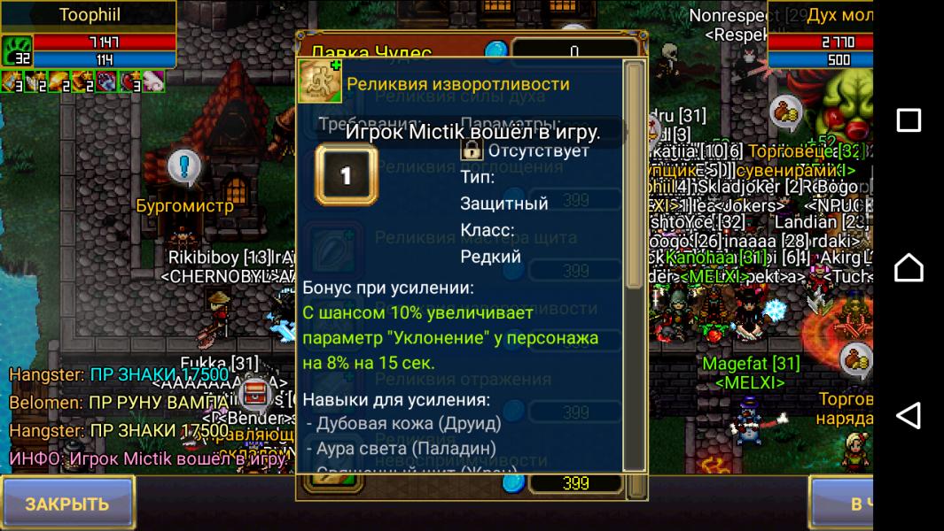 Screenshot_20201122-173047.png