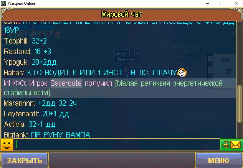 Screenshot_60.png