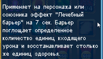 бар.png