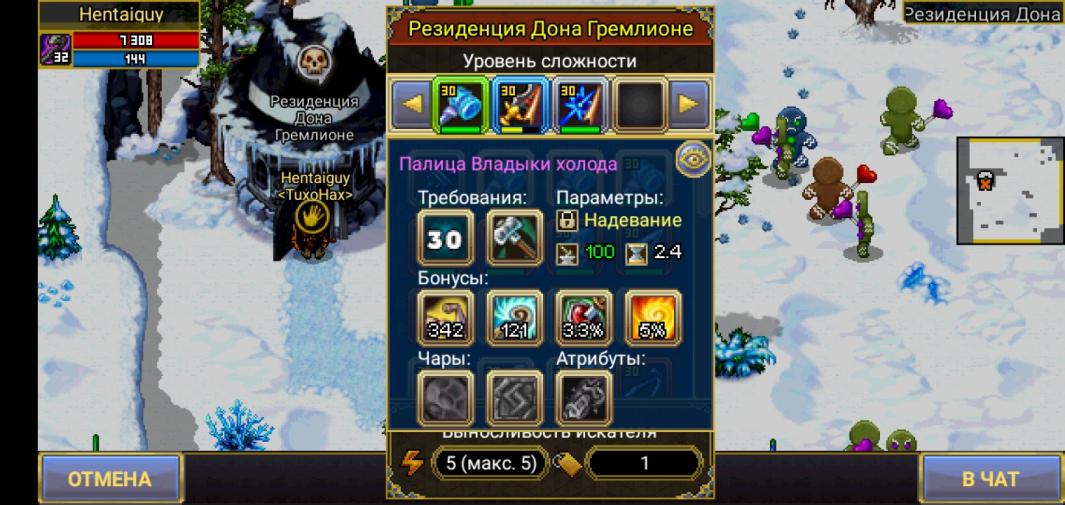532404103_Screenshot_20201225-143150_WarspearOnline.thumb.jpg.e14e6e149f57d362fb454dbdfd0d1ba1.jpg
