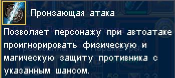 755444662_.PNG.5e4a26720cc579147301db1857958a94.PNG