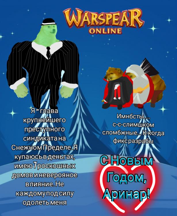 Polish_20201230_233918879.png