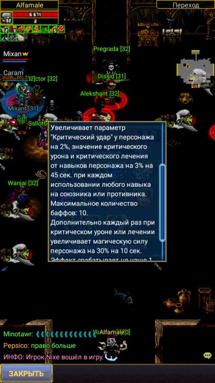 Screenshot_2020-12-07-18-53-37-615_com.aigrind.warspear.png